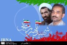 2مدرسه خیری همزمان با ششمین روز هفته دولت در نیکشهر افتتاح شد
