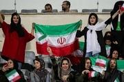 بازتاب تایید حضور زنان در ورزشگاه در رسانه های جهان