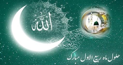 نظر مراجع تقلید درباره دق الباب کردن در مساجد در اول ماه ربیع الاول چیست؟