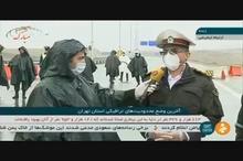 خودرو های پلاک شهرستان اجازه ورود به تهران را ندارند