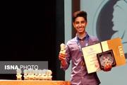 کسب مدال نقره اى مسابقات اختراعات براى دانش آموز هرمزگانی