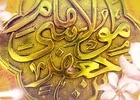 دانلود مولودی میلاد امام کاظم علیه السلام/ علی پورکاوه