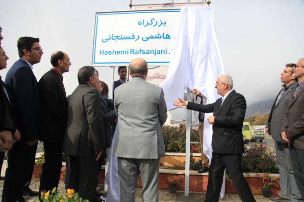 بزرگراهی در کرمانشاه به نام «آیتالله هاشمی رفسنجانی» نامگذاری شد