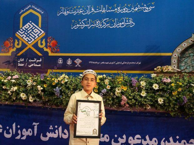 مردم گُمیشان از حافظ برتر قرآن استقبال کردند