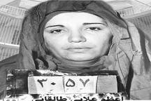 تصویر اعظم طالقانی در زندان ساواک