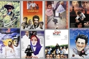 اسامی 25 فیلم برای پخش ویژه نوروز 1400 اعلام شدند
