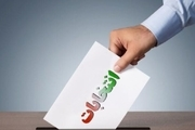 پیشگیری ازتخلف مهمترین وظیفه هیات بازرسی انتخابات است