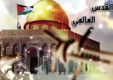 لن ننسى القدس.. والمقاومة ستتواصل وتتحرر فلسطین