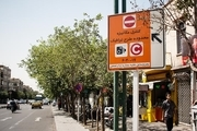 طرح ترافیک کمتر از 50درصد در تهران اجرا می شود