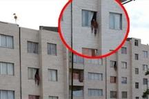 زن جوان بر اثر سقوط از آپارتمان در یاسوج جان باخت