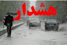 پیشگیری دستگاههای اجرایی و خدماتی استان البرز از خسارات بارندگی