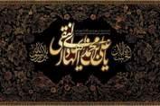 آشنایی کوتاه با زندگانی امام هادی(ع)/ غالیان چه کسانی بودند و برخورد امام با آنان چگونه بود؟