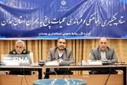 معاون استاندار همدان: آب منطقهای سیلاب را مهار کند