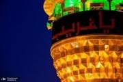 استفتائات امام خمینی درباره عزاداری امام حسین علیه السلام-۹