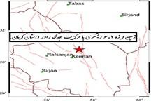 خسارت منازل مسکونی در زلزله هجدک  اعزام پنج تیم ارزیاب هلال احمر