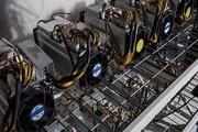 ۲۰ دستگاه ارز دیجیتال قاچاق در فردیس کشف شد