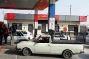 کاهش سهمیه سوخت وانت بارها