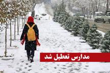 سرما مدارس آذربایجان غربی را به تعطیلی کشاند