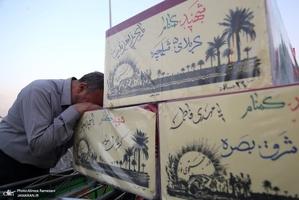 وداع با پیکرهای مطهر 150 شهید دفاع مقدس