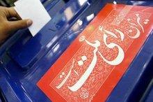 «شمس الدین حسینی» پیشتاز حوزه انتخابیه تنکابن، رامسر و عباس آباد