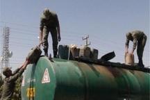 40 هزار لیتر نفت و گاز قاچاق در بویراحمد کشف شد