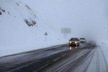 بارش باران و برف در راه است  هوای استان کردستان سردتر می شود