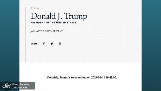 جریان اقدام عجیب سایت وزارت خارجه آمریکا چه بود؟