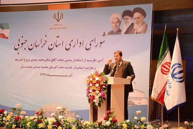قدرت گفتمان باعث اقتدار نظام جمهوری اسلامی شده است