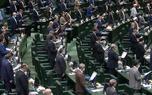 جزییات طرح ضد برجامی مجلس: محافظت از برجام 25 سال حبس دارد!