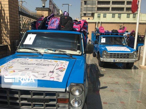 توزیع ۲۴هزار بسته اهدایی کالا و لوازمالتحریر در خوزستان آغاز شد