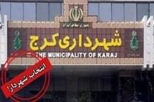 ادعای وزارت کشور درباره گزینه شهرداری کرج توپ در زمین استاندار