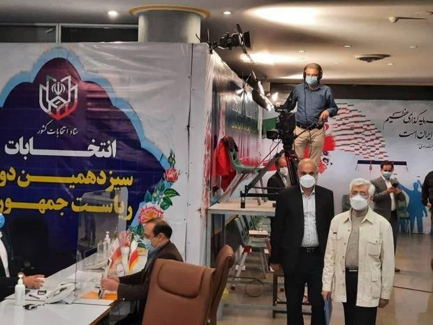 سعید جلیلی در انتخابات ثبت نام کرد