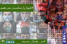 جدیدترین اخبار رسمی از کرونا در ایران/ تعداد قربانیان کرونا در کشور از 31 هزار تن گذشت