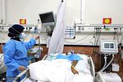 شناسایی 140 بیمار جدید مبتلا به کرونا در اصفهان