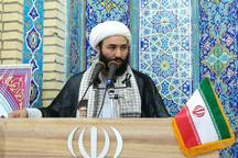 جمهوری اسلامی ایران، نظام خدمت است