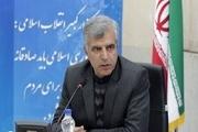 جشن بینالمللی نوروزگاه در مرز ایران و ترکمنستان برگزار میشود