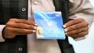 صدور رایگان دفترچه های درمانی بیمه شدگان روستایی