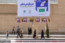 پدیده انتخابات 1400 که بود؟/ ثبت کمترین نرخ مشارکت در تهران و بالاترین نرخ مشارکت در استانهای محروم