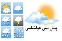 جوی پایدار امروز و فردا در مازندران