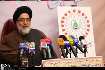 مسیرهای راهپیمایی22بهمن شهرستان های استان تهران اعلام شد