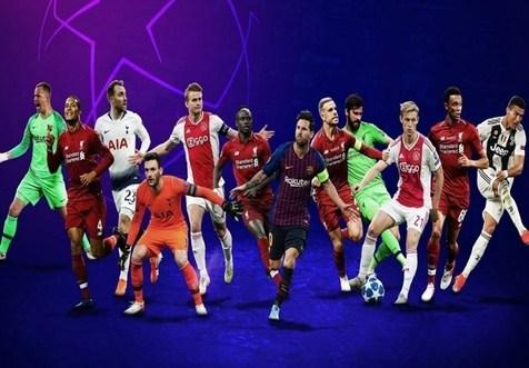 اعلام نامزدهای کسب عناوین بهترین دروازهبان، مدافع، هافبک و مهاجم فصل گذشته لیگ قهرمانان اروپا
