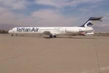 تفتان ایر بابت جا ماندن ۲۵ مسافر عذرخواهی کرد  تعلیق ۱۵ روزه خلبان و پرسنل پرواز