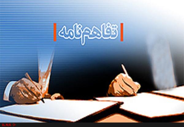 امضا تفاهمنامه سه جانبه بین دادگستری، خانه صنعت و کانون داوری استان یزد