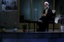 شرح دعای سحر امام خمینی (س) / قسمت بیست و دوم