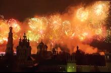 آتش بازی بر فراز مسکو