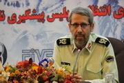 توضیحات فرمانده انتظامی نجف آباد در مورد بسته کشف شده