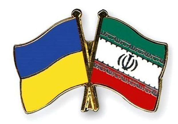 انجام دور دوم مذاکرات ایران و اوکراین برای حادثه هواپیما از روز دوشنبه در تهران