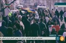حضور مردم تهران در ساعت اولیه مراسم22 بهمن