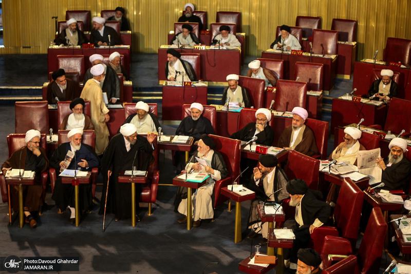 هفتمین اجلاسیه مجلس خبرگان رهبری