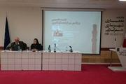 """نشست تخصصی """" کاوش در میراث ایران """"در دانشگاه فردوسی مشهد برگزار شد"""